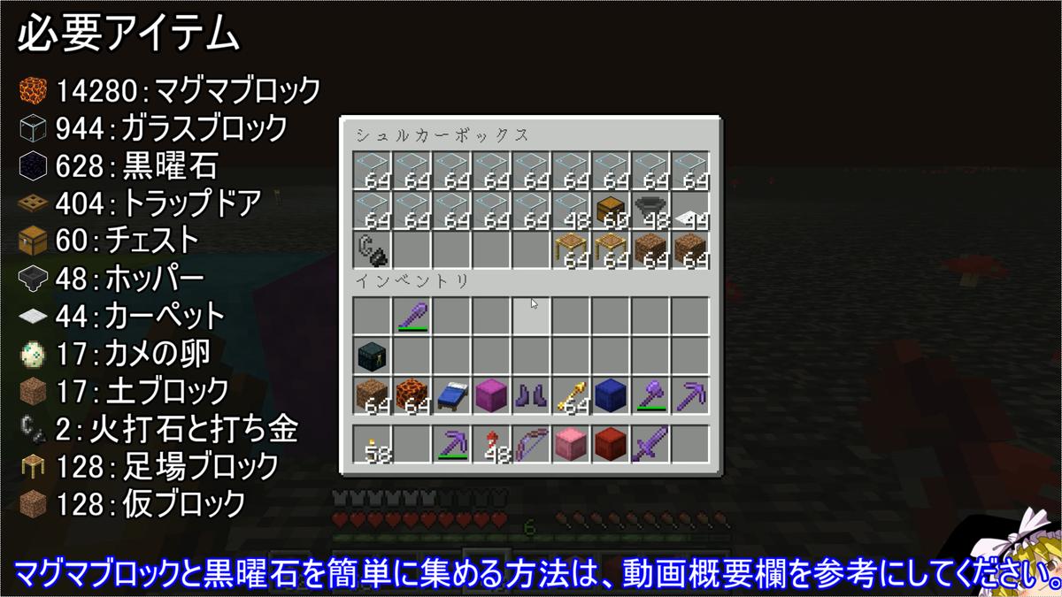 f:id:jagaimo_game_blog:20210920025753p:plain
