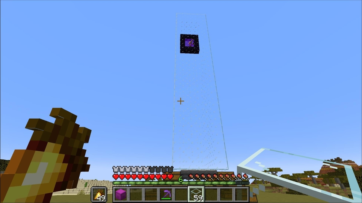 f:id:jagaimo_game_blog:20210920083748j:plain