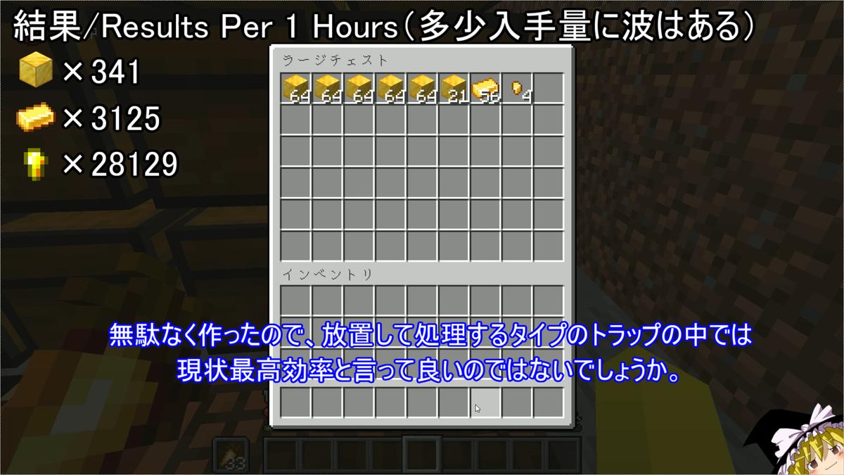 f:id:jagaimo_game_blog:20210920090900p:plain