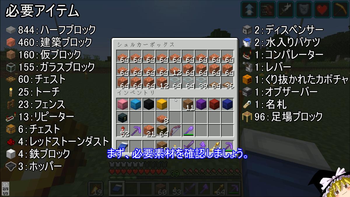 f:id:jagaimo_game_blog:20210923234152p:plain