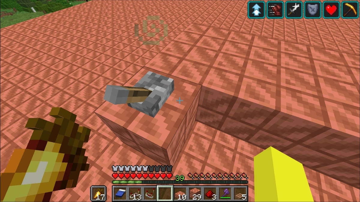 f:id:jagaimo_game_blog:20210924003636j:plain