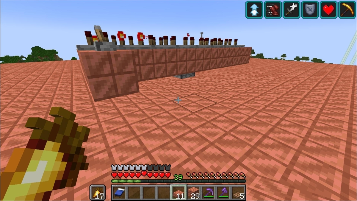 f:id:jagaimo_game_blog:20210924003655j:plain
