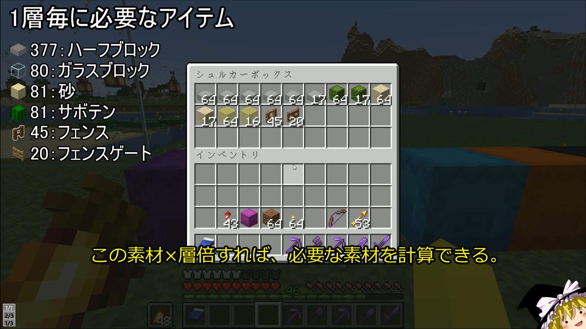 f:id:jagaimo_game_blog:20210926173043p:plain