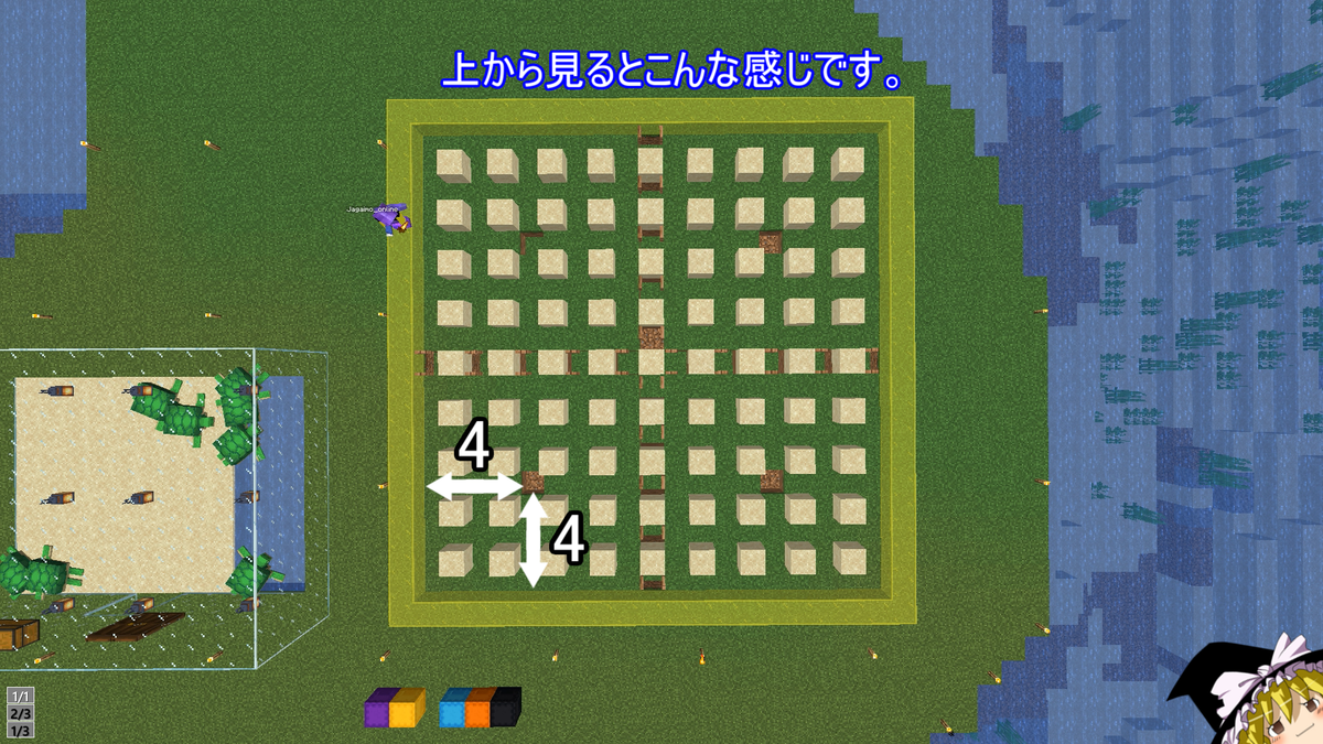 f:id:jagaimo_game_blog:20210926174917p:plain