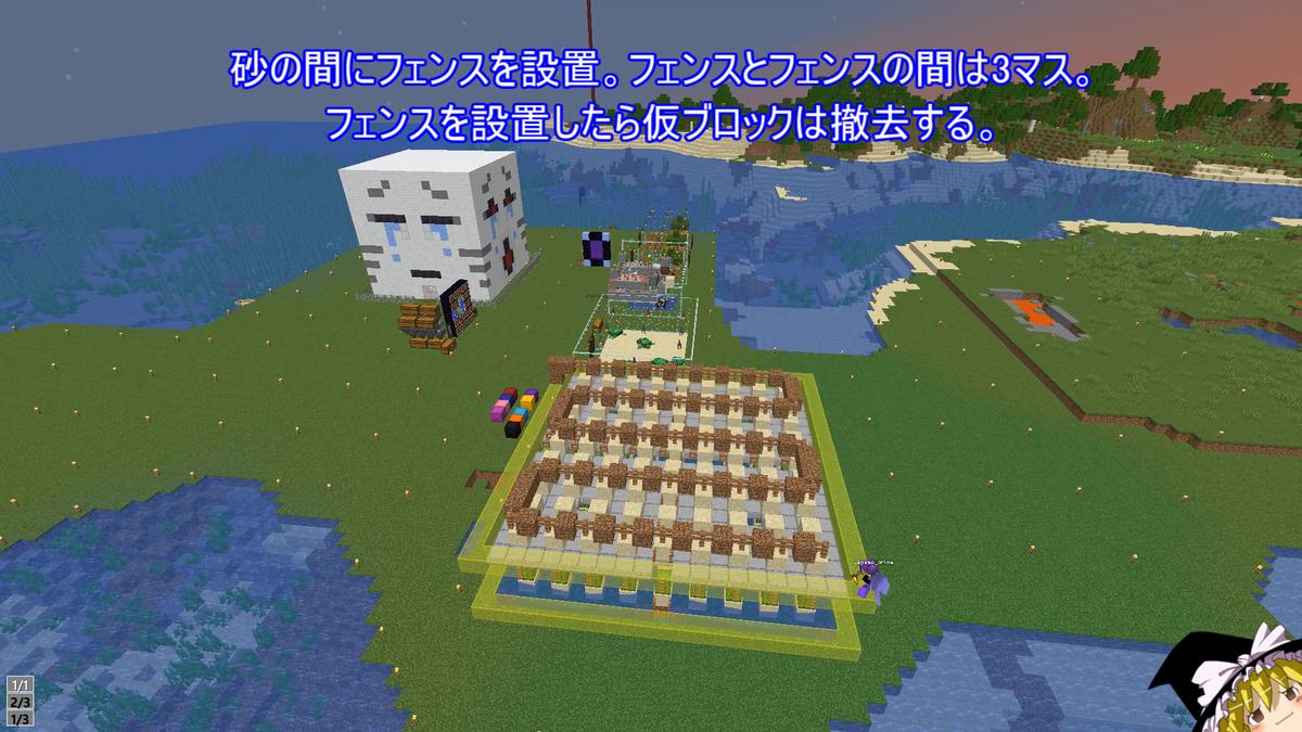 f:id:jagaimo_game_blog:20210926184109p:plain