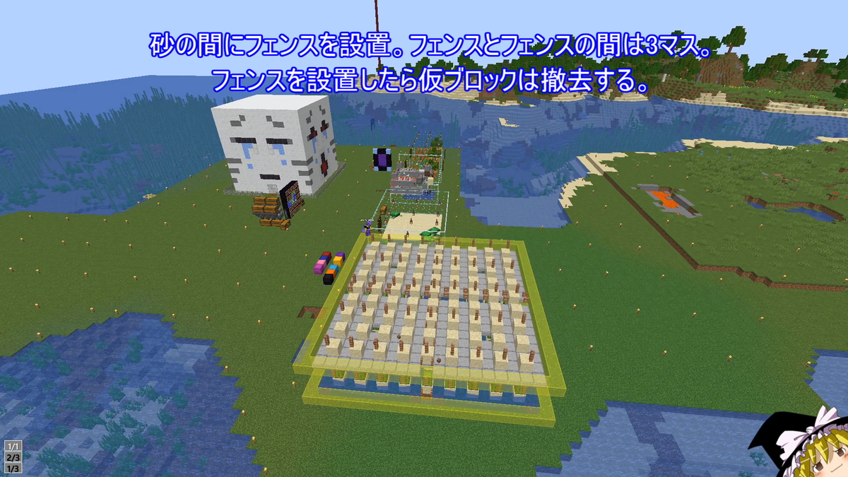 f:id:jagaimo_game_blog:20210926184117p:plain