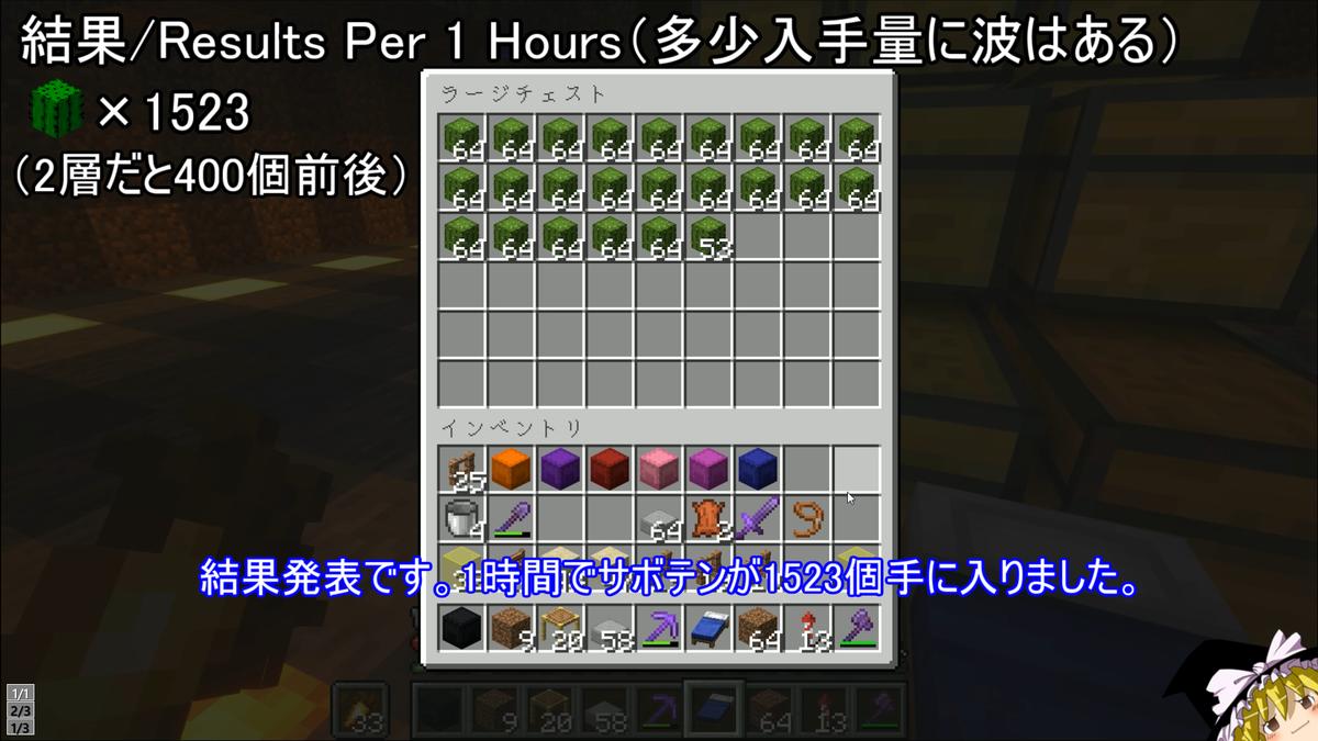 f:id:jagaimo_game_blog:20210926185104p:plain