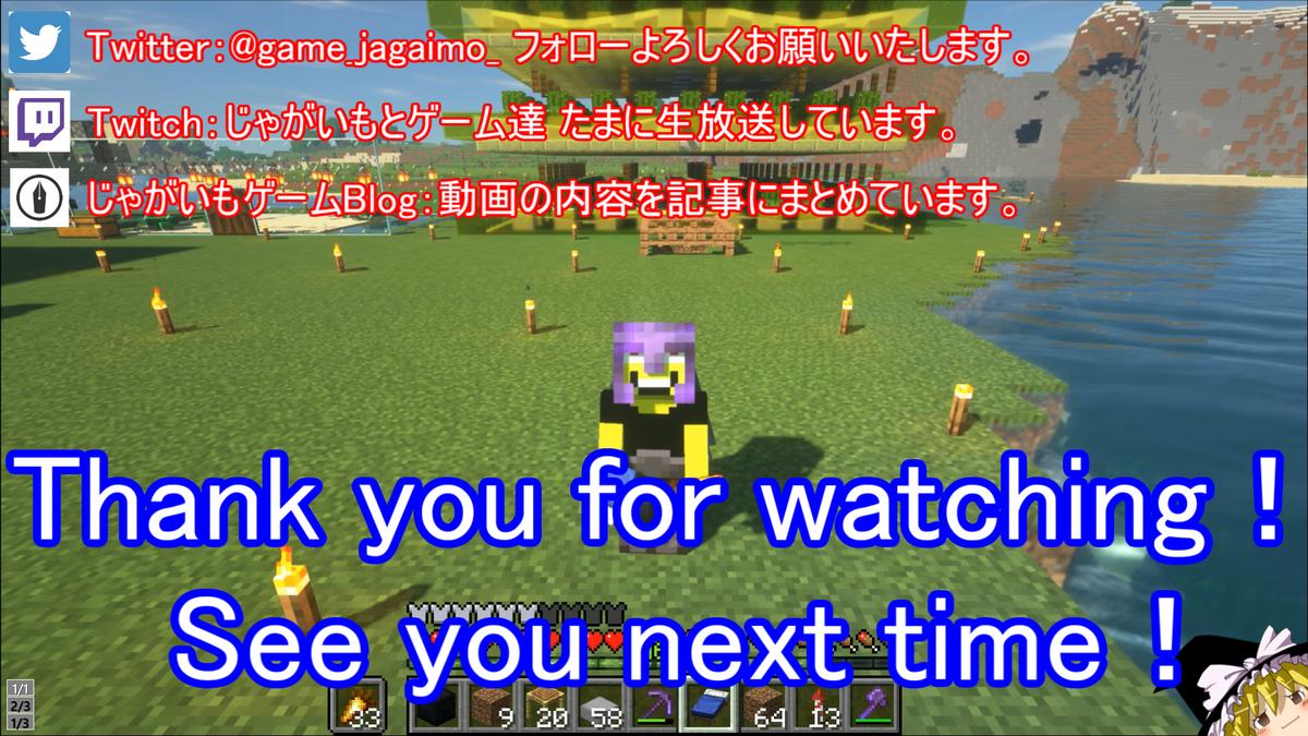 f:id:jagaimo_game_blog:20210926185623p:plain