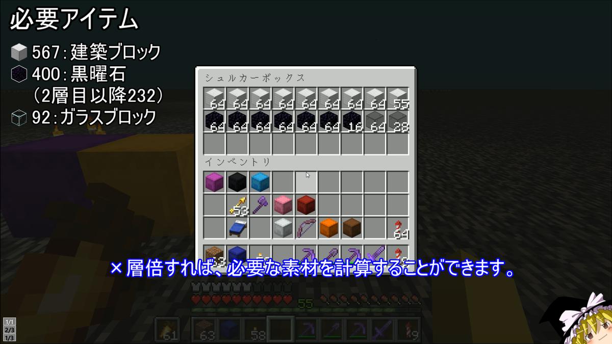 f:id:jagaimo_game_blog:20210930174103p:plain