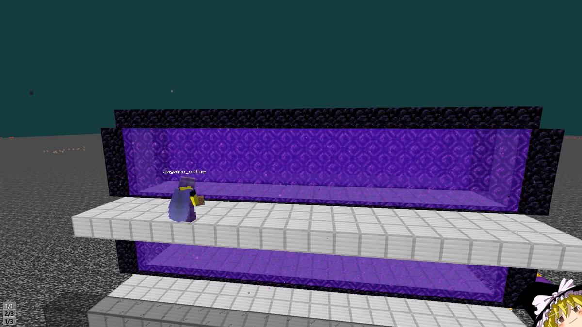 f:id:jagaimo_game_blog:20210930185255p:plain