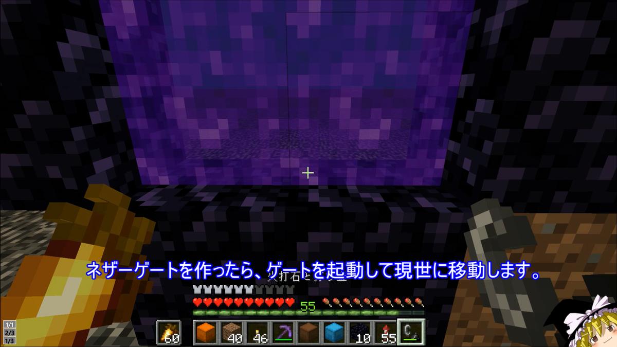 f:id:jagaimo_game_blog:20210930190633p:plain