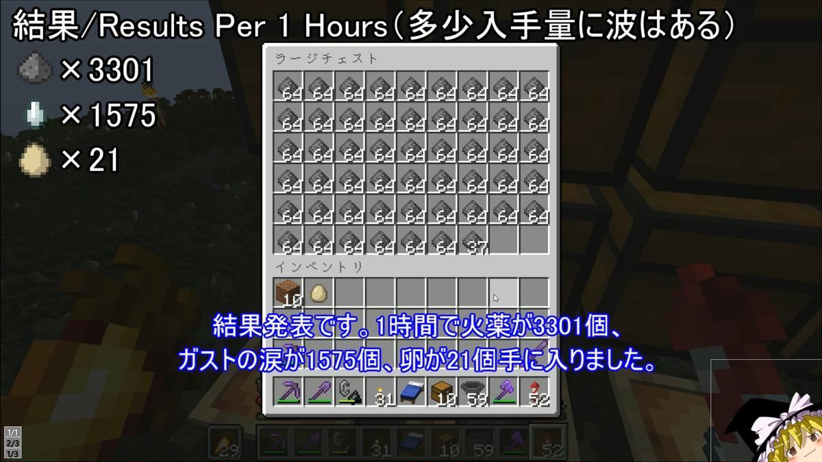 f:id:jagaimo_game_blog:20210930201302p:plain