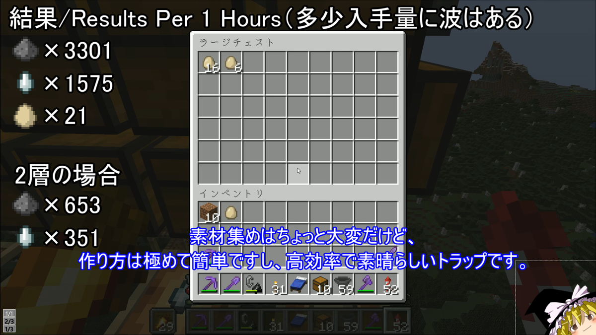 f:id:jagaimo_game_blog:20210930201308p:plain