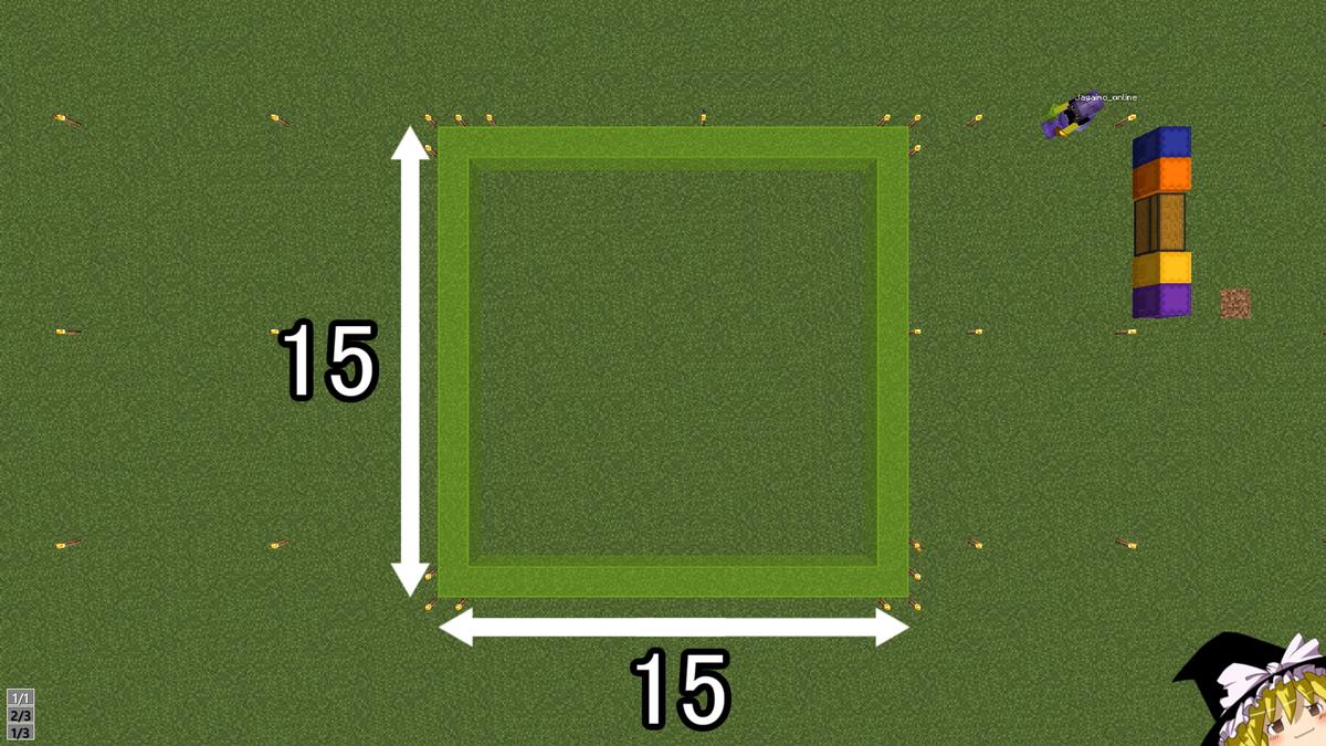 f:id:jagaimo_game_blog:20211009003359p:plain