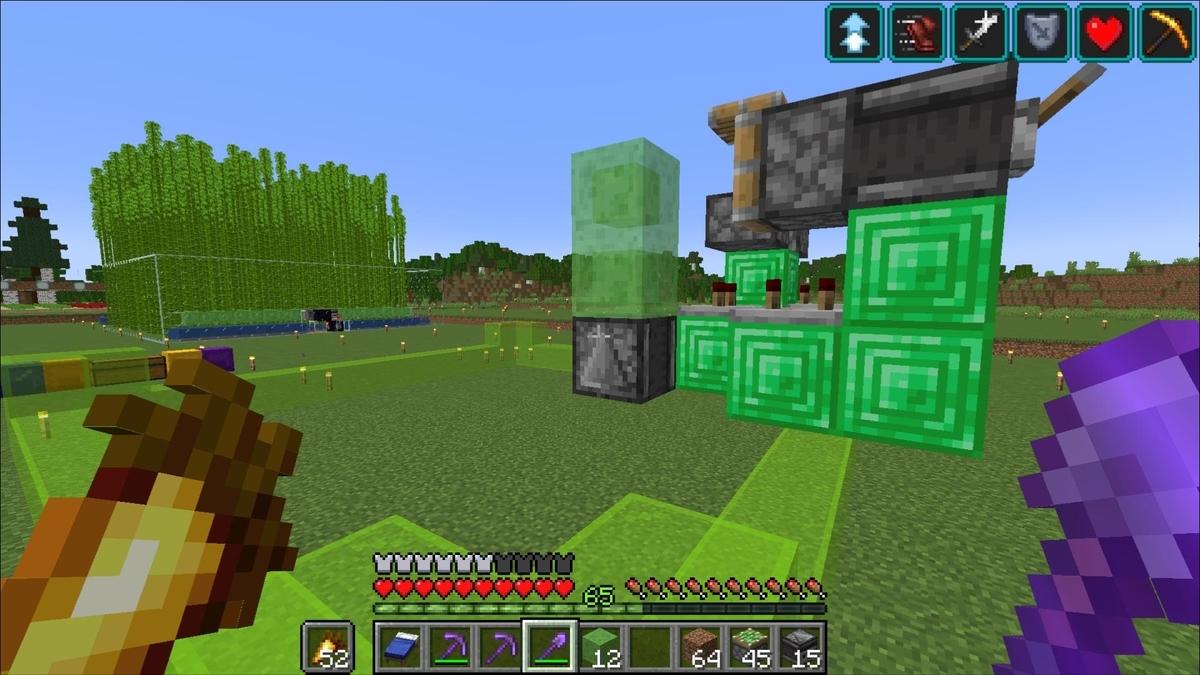 f:id:jagaimo_game_blog:20211009003841j:plain