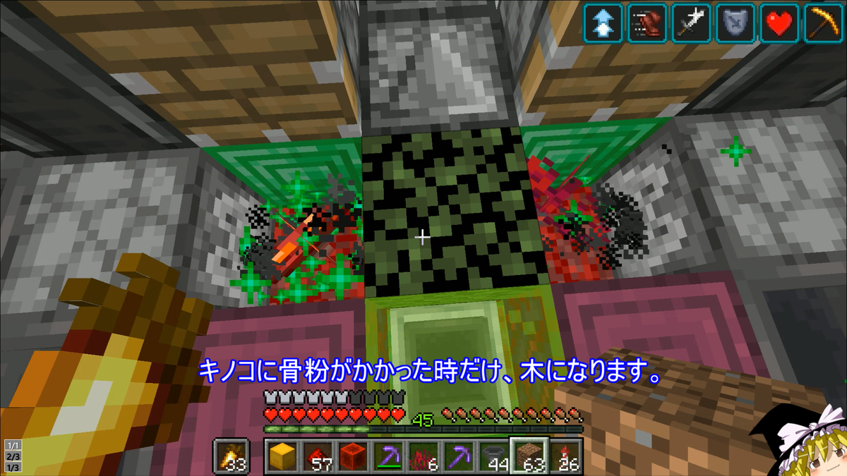 f:id:jagaimo_game_blog:20211009041704p:plain