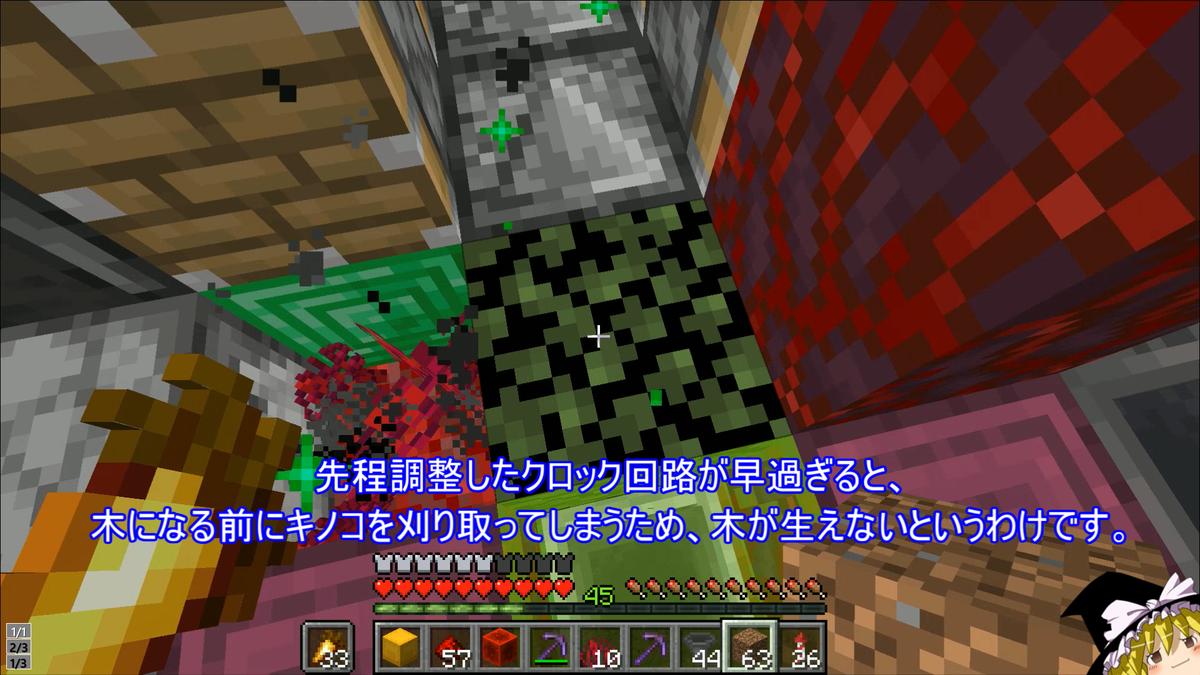 f:id:jagaimo_game_blog:20211009041710p:plain