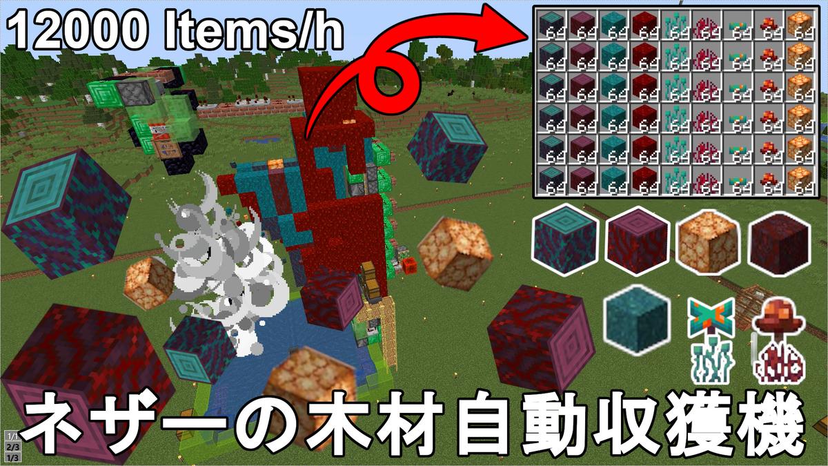 f:id:jagaimo_game_blog:20211009043012j:plain