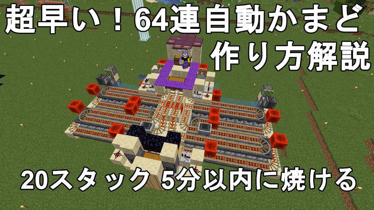 f:id:jagaimo_game_blog:20211013052434j:plain
