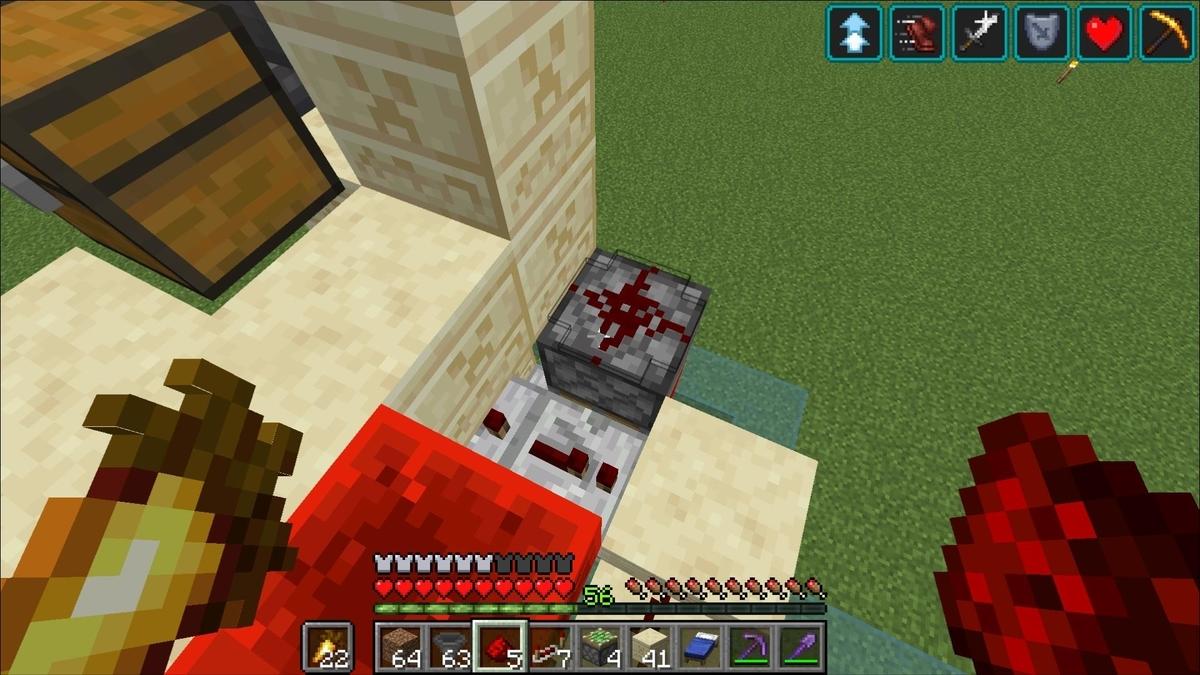f:id:jagaimo_game_blog:20211013054258j:plain