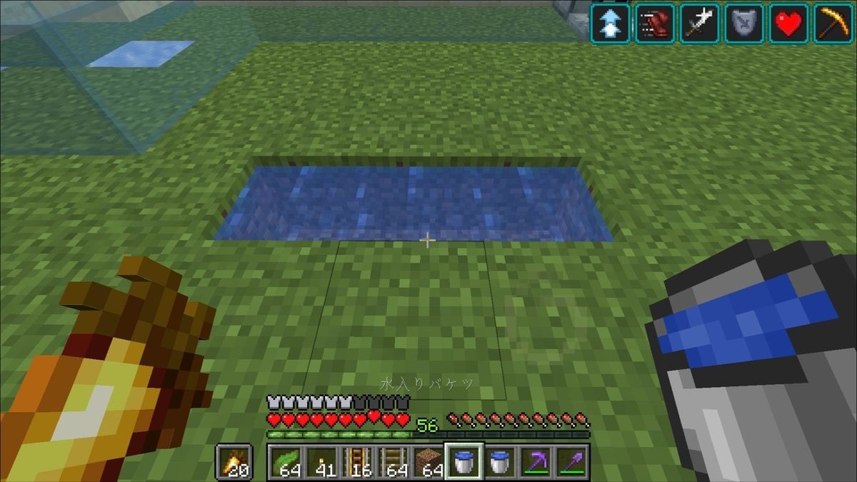 f:id:jagaimo_game_blog:20211013071552j:plain