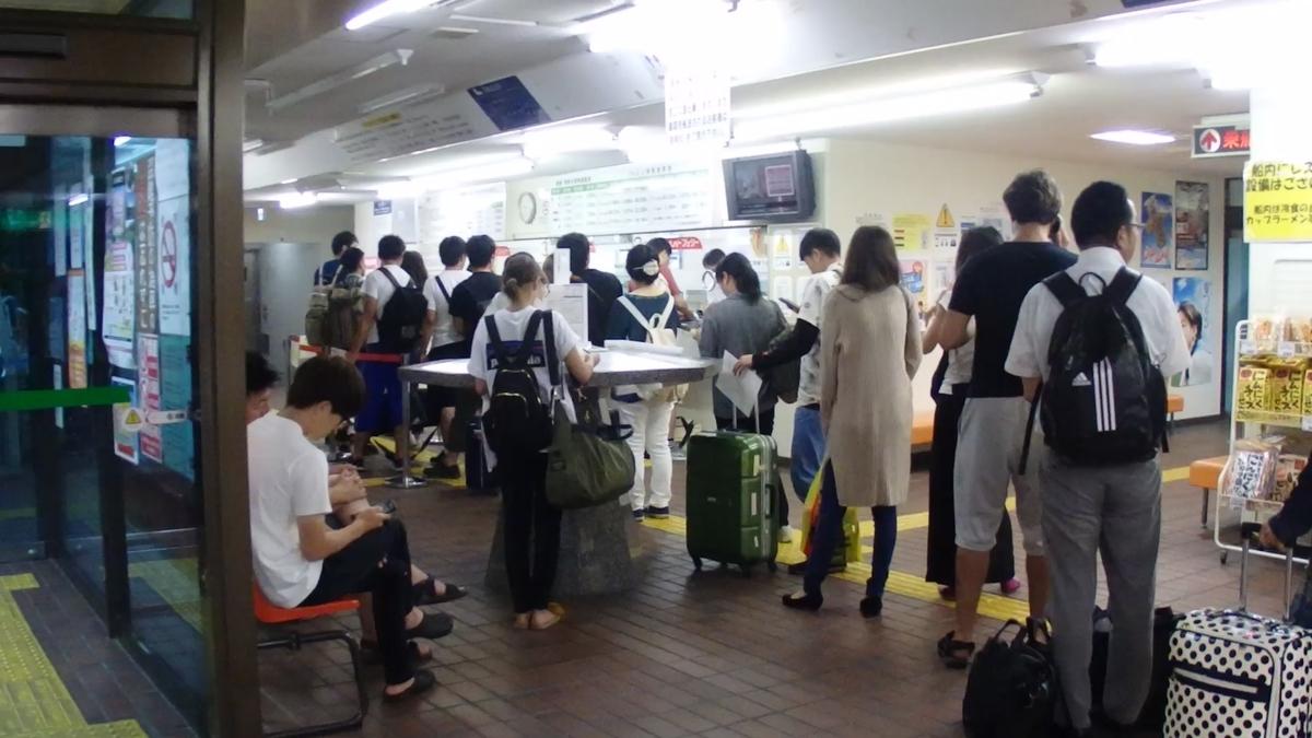 八戸港フェリーターミナル 列