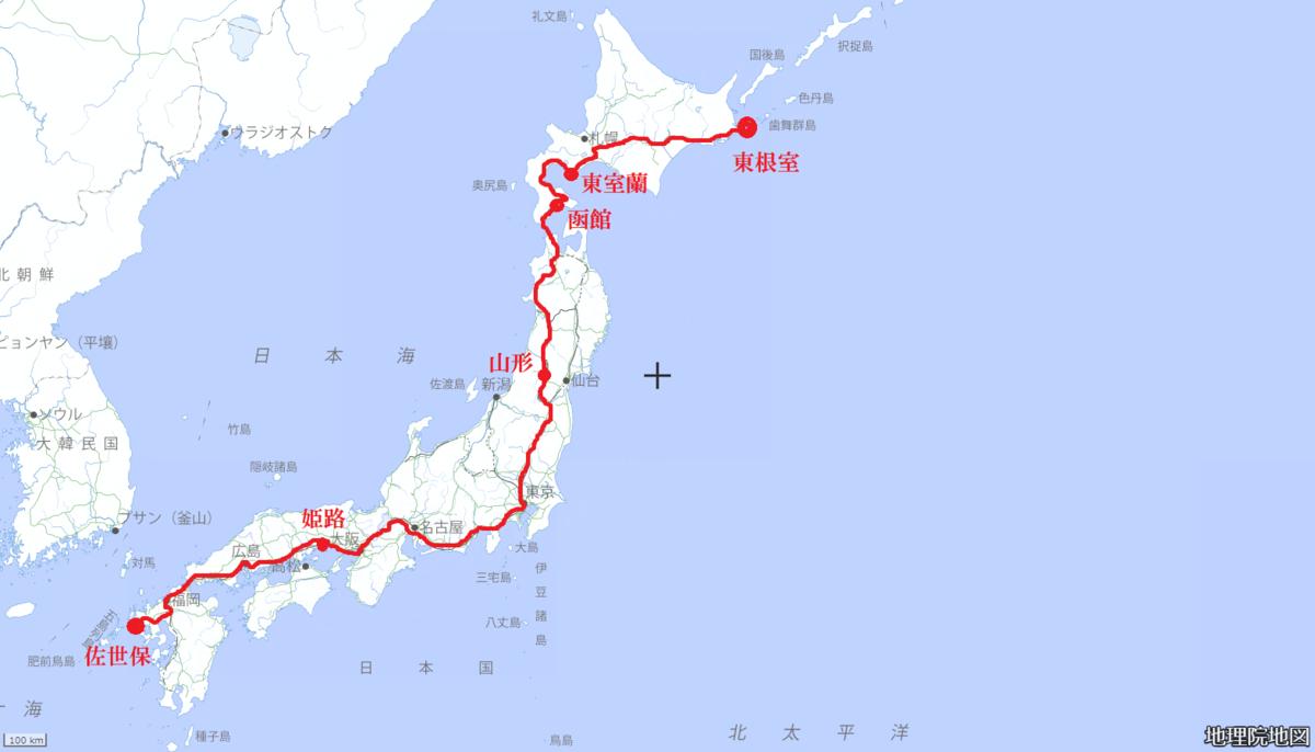 青春18きっぷ日本横断の旅