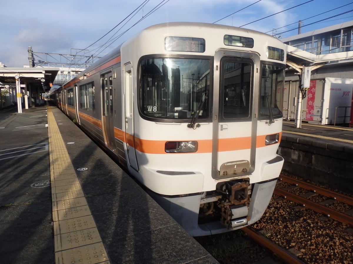 東海道線 313系