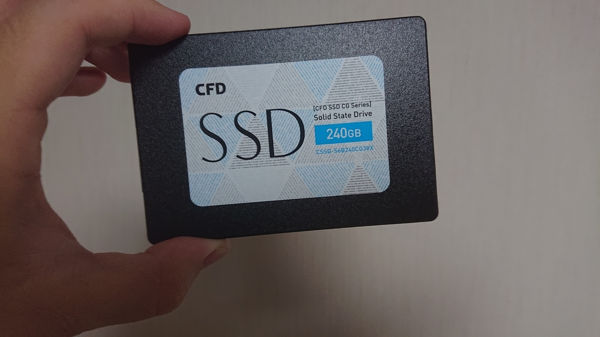 CFD SSD