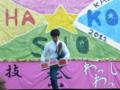 学園祭ステージ