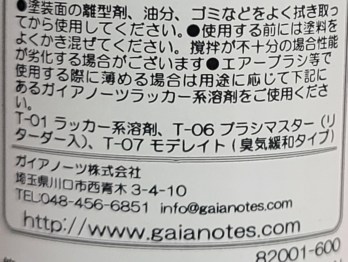 f:id:jahtarou:20210820020632j:plain