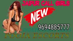 f:id:jaipurcallgirls1:20191106200456j:plain