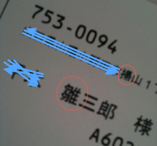 f:id:jaja51:20120227105808j:image