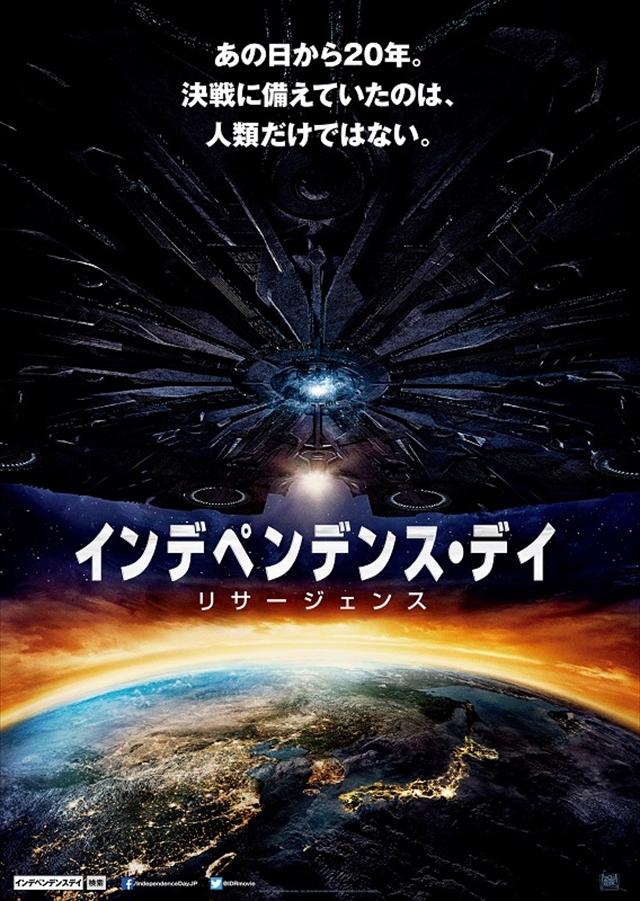 f:id:jakekun:20170219152703j:plain