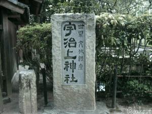 f:id:jako_nagai:20170812182225j:plain