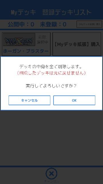 f:id:jakusonium:20190308002033j:image