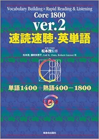 f:id:jalmilekeeper:20200302081143j:plain