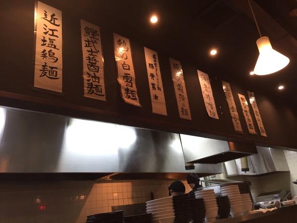 tenkagomen menu.jpg