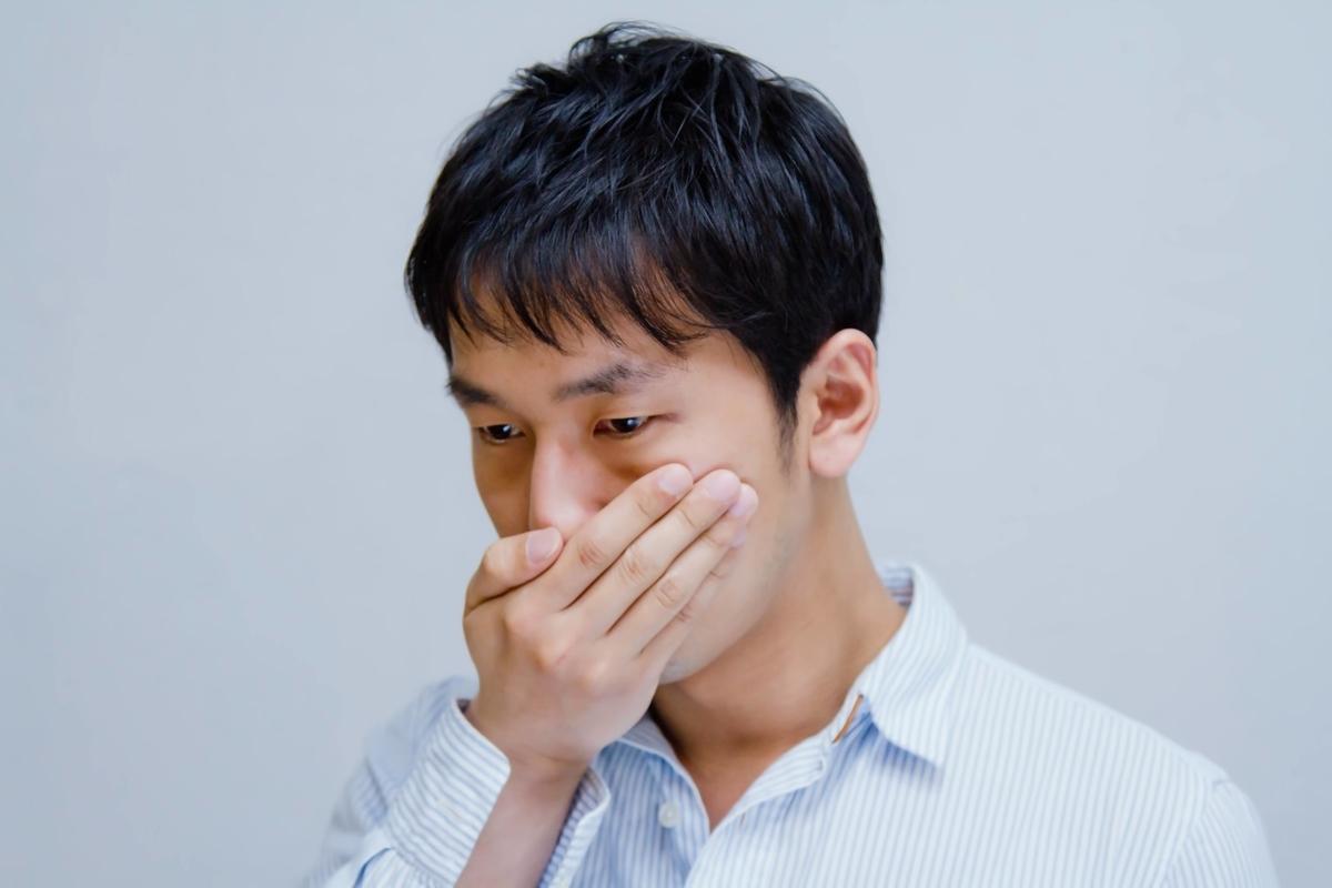 f:id:jamadakumaco39:20210228115641j:plain