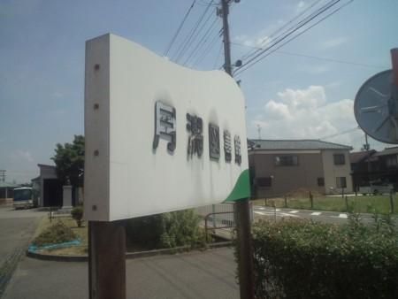 f:id:jamesjiyu:20100804224812j:image