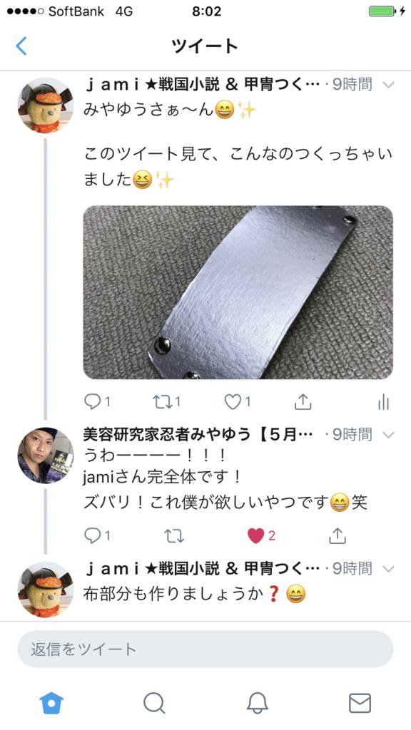 f:id:jaminism:20180518010744p:plain