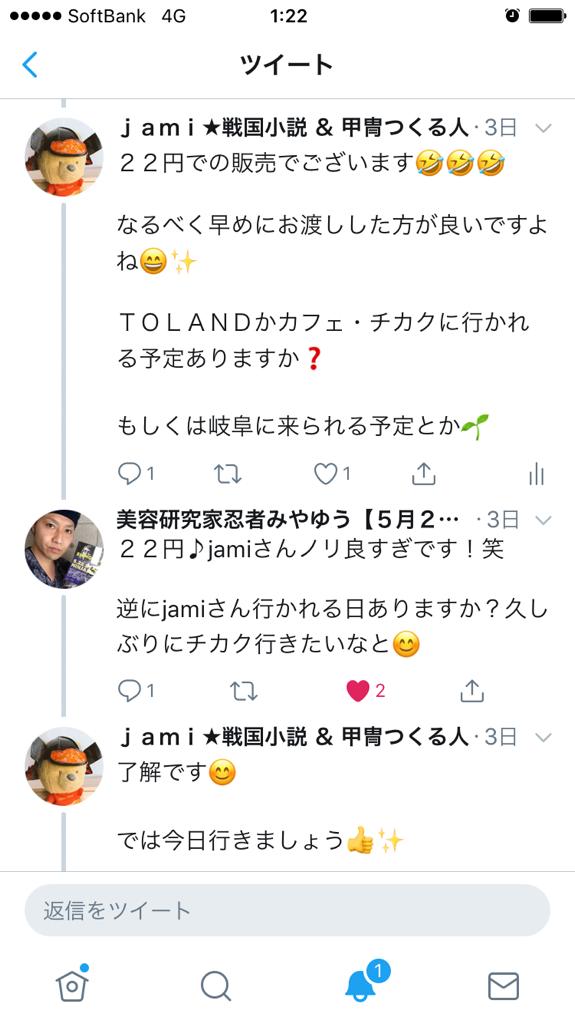 f:id:jaminism:20180518012529p:plain