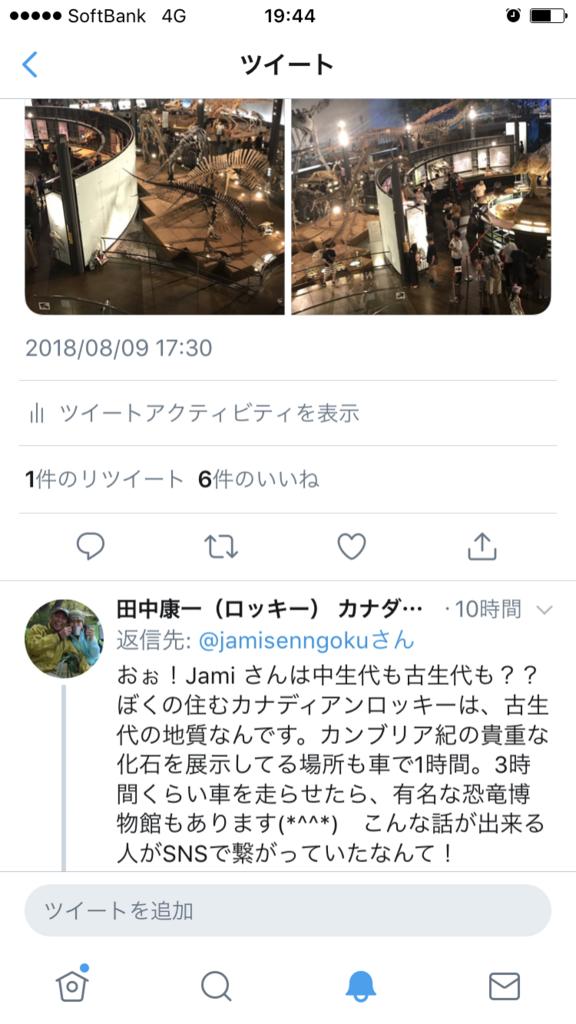 f:id:jaminism:20180810223359p:plain