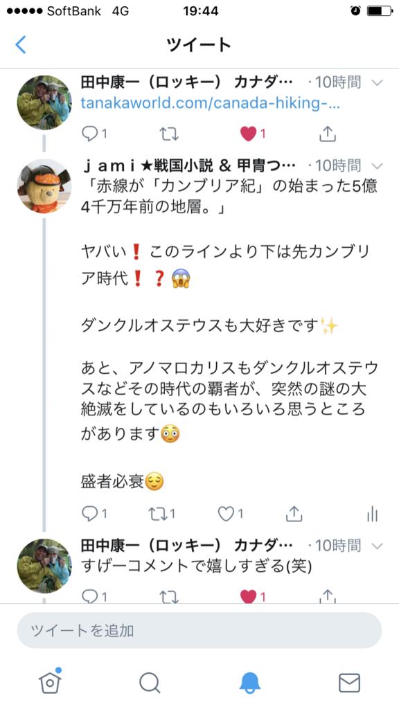f:id:jaminism:20180810230329p:plain