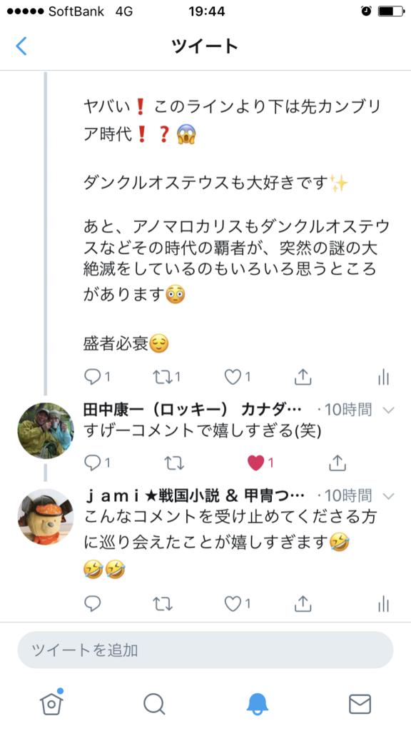 f:id:jaminism:20180810230805p:plain
