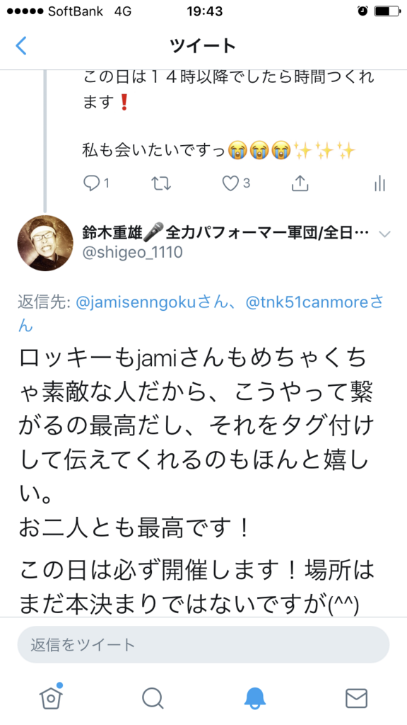 f:id:jaminism:20180810233805p:plain