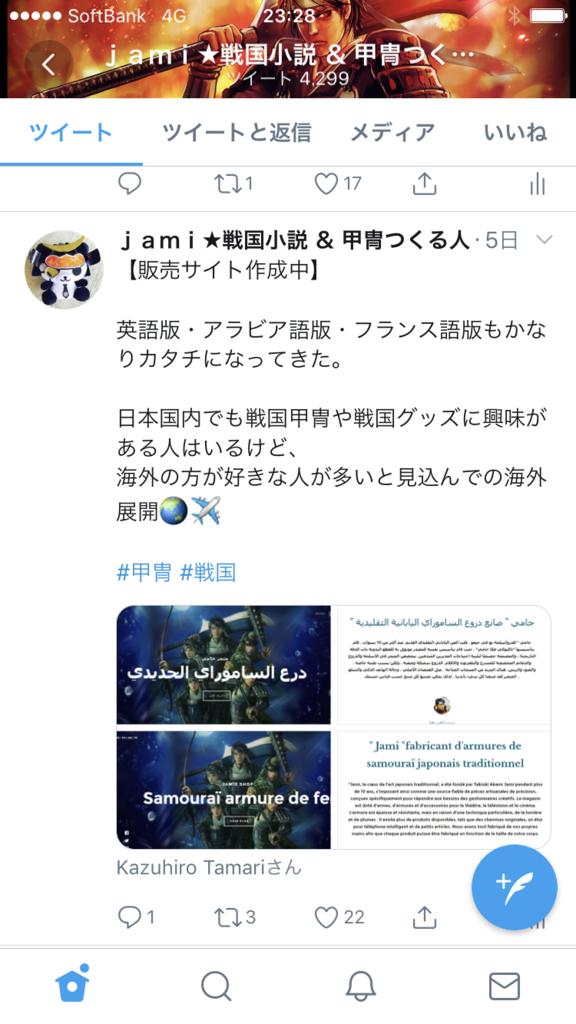 f:id:jaminism:20190207235019p:plain