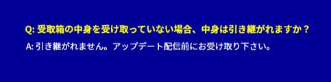 f:id:jamiro0113:20210906140827p:plain