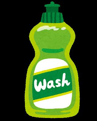 洗剤 ゴキブリ 退治
