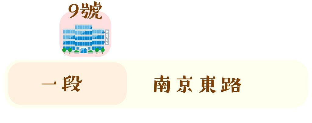 台湾 住所